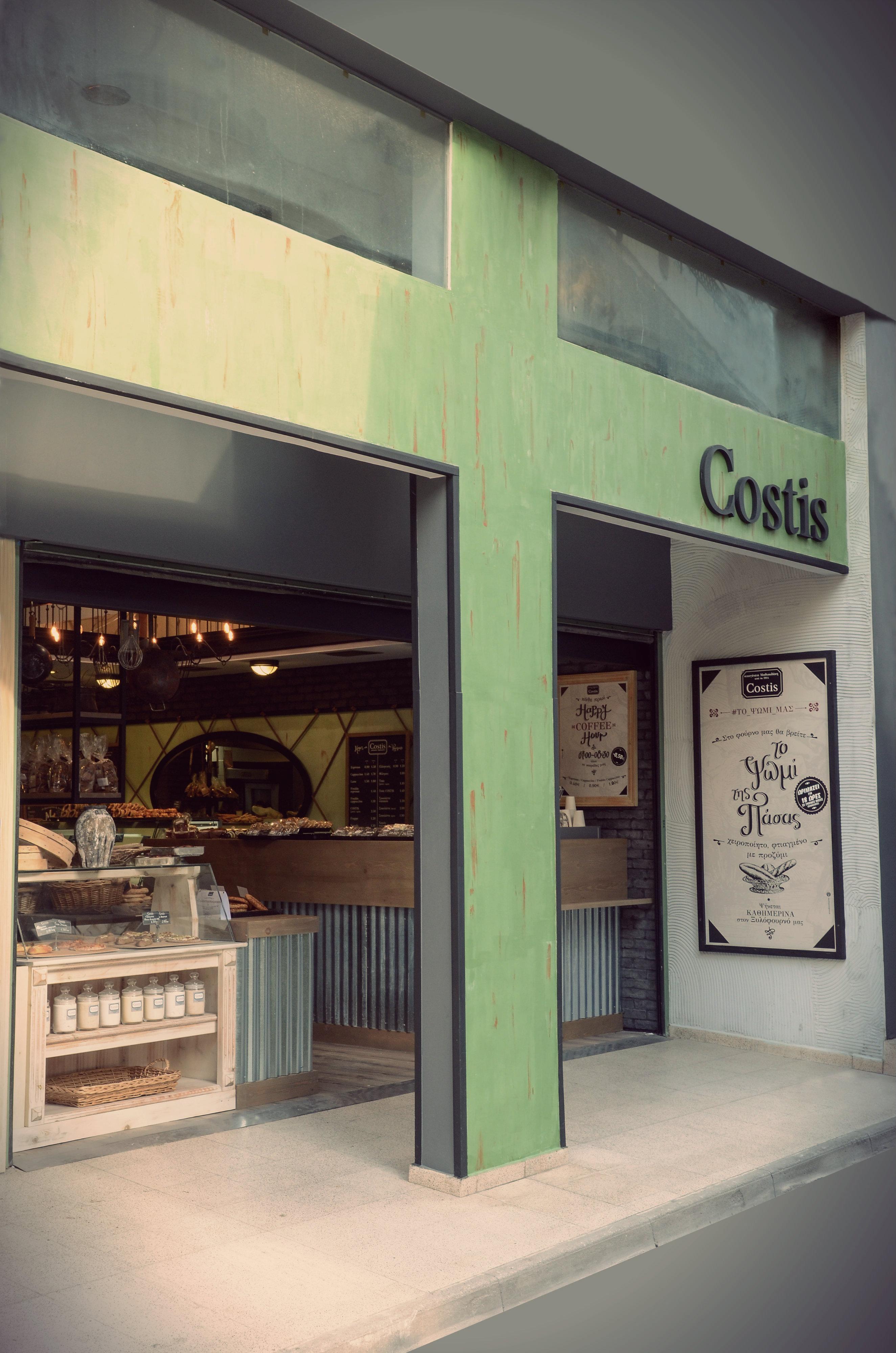 costis bakery