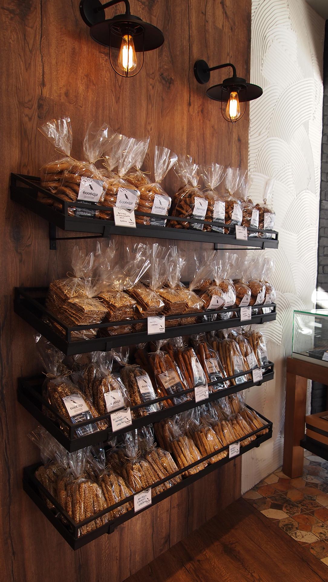 Σουσάμι   Baked goods & coffee